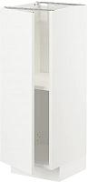 Шкаф-стол кухонный Ikea Метод 793.012.60 -