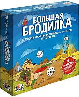 Настольная игра GaGa Большая бродилка / GG033 -