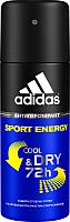 Антиперспирант-спрей Adidas Cool & Dry Sport Energy для мужчин (150мл) -