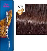 Крем-краска для волос Wella Professionals Koleston Perfect ME+ 5/71 (грильяж) -