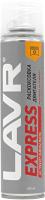Присадка Lavr Express / Ln2511 (400мл) -