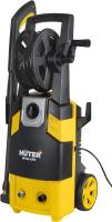 Мойка высокого давления Huter W165-ARV (70/8/10) -