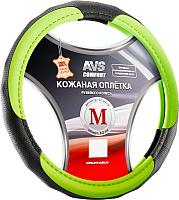 Оплетка на руль AVS GL-910M-GR / A07519S (M, зеленый) -