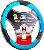 Оплетка на руль AVS GL-910M-LBL / A07520S (M, ярко голубой) -