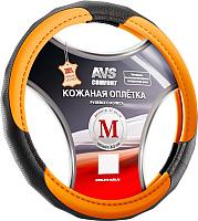 Оплетка на руль AVS GL-910M-OR / A07521S (M, оранжевый) -