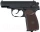 Пистолет пневматический Baikal MP-654K-20 -