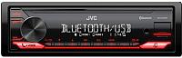 Бездисковая автомагнитола JVC KD-X272BT -