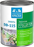 Эмаль Ленинградские краски Эконом ПФ-115 (1.9кг, красный) -