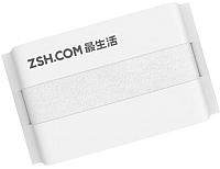 Полотенце Xiaomi Z Hand&Bath Towels / NJL4017RT-2 (70х140, белый) -