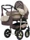 Детская универсальная коляска Bart-plast Fenix Pcof 3 в 1 (06, бежевый/коричневый) -
