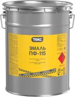 Эмаль Текс Стройтекс ПФ-115 (20кг, серый) -
