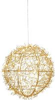 Светодиодная фигура 3D Gasper Шар Zigzag / 8519515-39 (золото) -