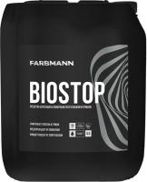Средство для удаления плесени Farbmann Biostop (5л) -