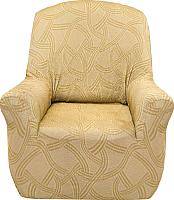 Чехол на кресло Belmarti Нант (бежевый) -