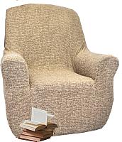 Чехол на кресло Belmarti Мальта (бежевый) -