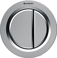 Кнопка для инсталляции Geberit Type 01 / 241.951.46.5 -