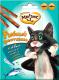 Лакомство для кошек Мнямс Лакомые палочки с лососем и форелью / 702549 -