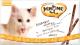 Лакомство для кошек Мнямс Лакомые палочки с цыпленком и печенью / 702556 -