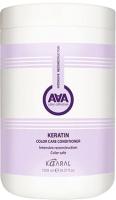 Кондиционер для волос Kaaral AAA Keratin Color Care (1000мл) -