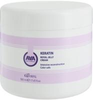 Маска для волос Kaaral AAA Keratin Royal Jelly Сream питательная (500мл) -