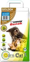Наполнитель для туалета Super Benek Corn Cat Golden (7л) -