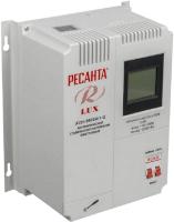 Стабилизатор напряжения Ресанта Lux АСН-5000 Н/1-Ц (63/6/16) -
