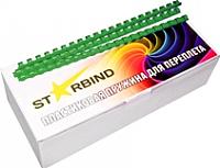Пружины для переплета Starbind 14мм / BP14Gr (100шт, зеленый) -