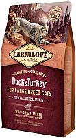 Корм для кошек Carnilove Duck & Turkey for Large Breed Cats / 512768 (2кг) -