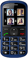 Мобильный телефон MyPhone Halo 2 (синий) -