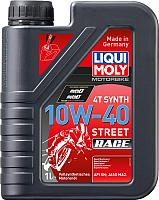 Моторное масло Liqui Moly Motorbike 4T Synth Street Race 10W40 / 20753 (1л) -