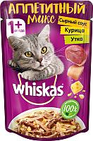 Корм для кошек Whiskas Аппетитный микс с курицей и уткой в сырном соусе (85г) -