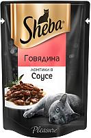Корм для кошек Sheba Pleasure Ломтики из говядины в соусе (85г) -