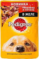 Корм для собак Pedigree Для взрослых собак всех пород с телятиной и печенью в желе (100г) -