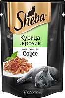 Корм для кошек Sheba Pleasure Ломтики из курицы и кролика в соусе (85г) -