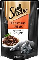 Корм для кошек Sheba Pleasure Ломтики из телятины и языка в соусе (85г) -
