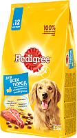 Корм для собак Pedigree Для взрослых собак всех пород с говядиной (2.2кг) -