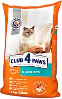 Корм для кошек Club 4 Paws Premium для стерилизованных кошек (14кг) -