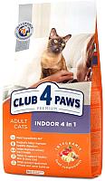 Корм для кошек Club 4 Paws Premium живущих в помещении (14кг) -