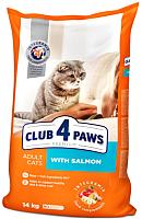Корм для кошек Club 4 Paws Premium с лососем (14кг) -