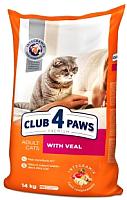 Корм для кошек Club 4 Paws Premium с телятиной (14кг) -