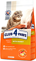 Корм для кошек Club 4 Paws Premium с кроликом (14кг) -