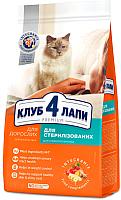 Корм для кошек Club 4 Paws Premium для стерилизованных кошек (5кг) -