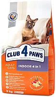 Корм для кошек Club 4 Paws Premium живущих в помещении (5кг) -