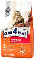 Корм для кошек Club 4 Paws Premium для кошек с эффектом выведения шерсти (5кг) -