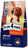 Корм для собак Club 4 Paws Premium для взрослых собак средних пород (2кг) -