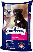 Корм для собак Club 4 Paws Premium для щенков крупных пород с курицей (14кг) -