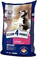 Корм для собак Club 4 Paws Premium для щенков всех пород с курицей (14кг) -