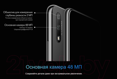Смартфон Honor 9X STK-LX1 4GB/128GB (Midnight Black)