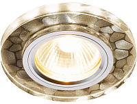 Точечный светильник Ambrella S222 W/CH/WA -