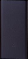 Портативное зарядное устройство Xiaomi Mi Power Bank 2i 10000mAh / VXN4229CN (темно-синий) -